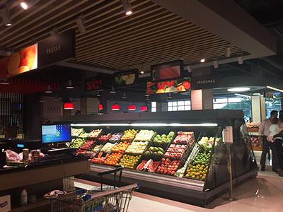 Supermercados Gourmet Tía